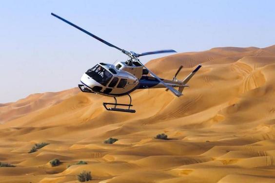 idées evjf marrakech - tour en helicoptère marrakech